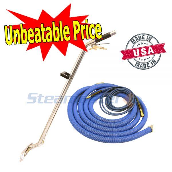 wand hose new 300x300